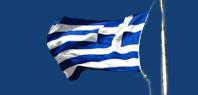 Registrazione commerciale greca in UE